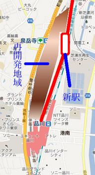 しんえき4.jpg