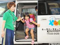 学童保育4.jpg