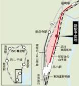 新駅2.jpg