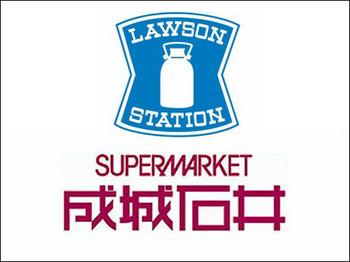 1ローソン石井.jpg