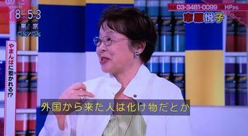 ichihara.jpg