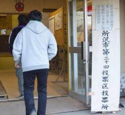 tokorozawa.jpg