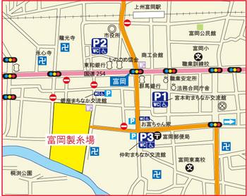 富岡製糸場P.jpg