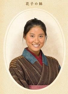 花子の妹1.jpg